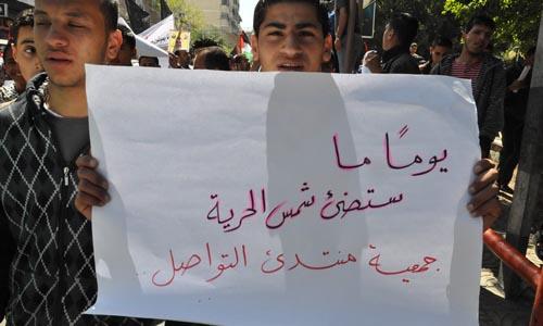 جمعية منتدى التواصل تنظم مسيرة للـأطفال في ذكرى النكبة.