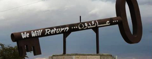 عائدون … We Will Return
