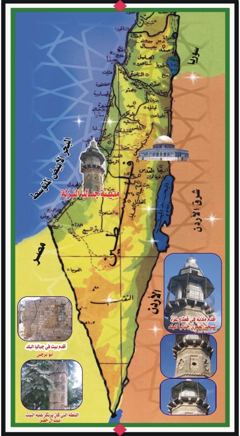 خارطة فلسطين 0