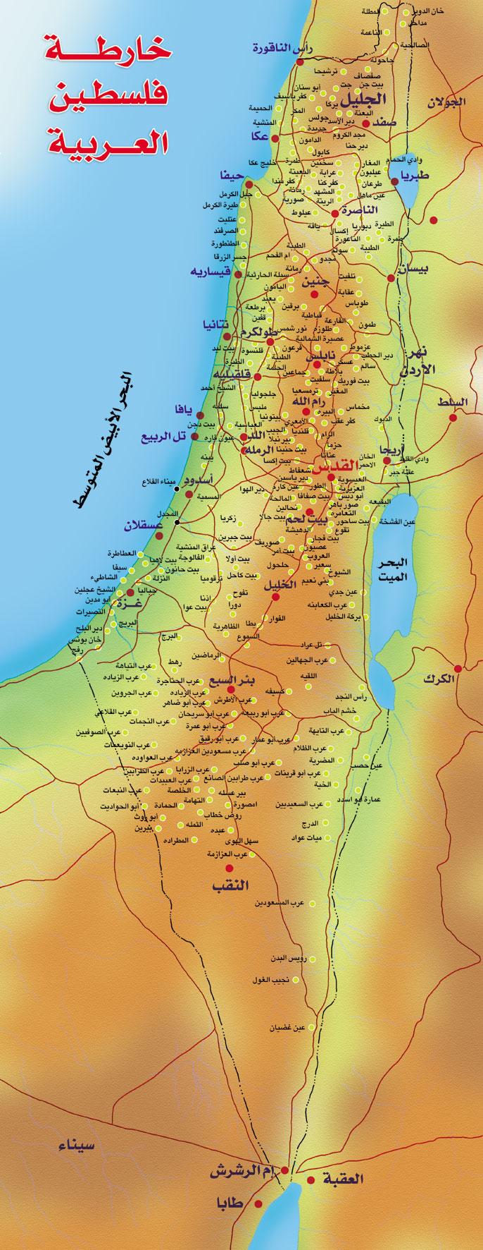 خارطة فلسطين 2