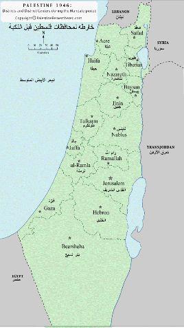 خارطة لمحافطات فلسطين قبل النكبة