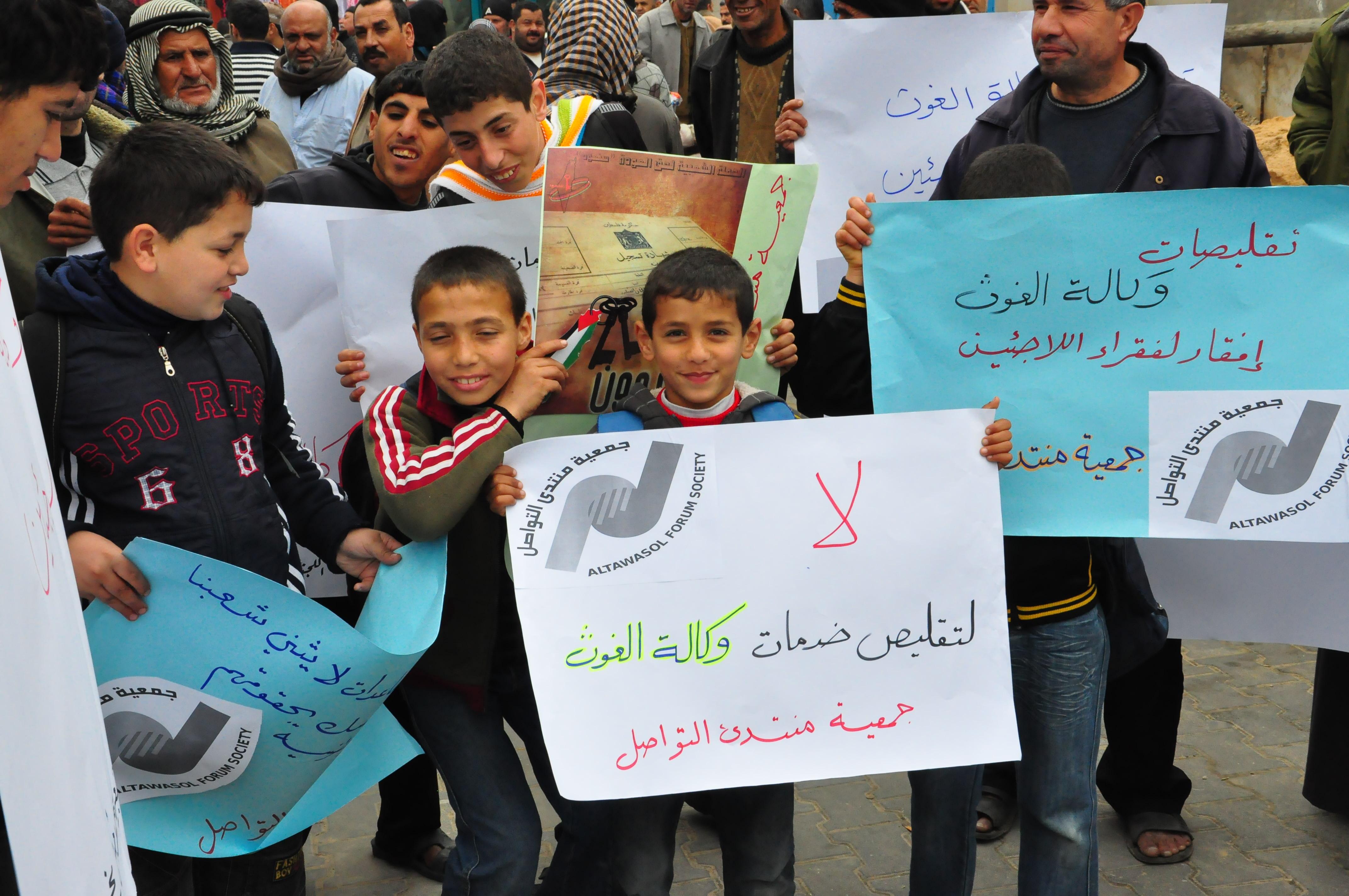 اعتصام جمعية منتدى التواصل امام مقر التموين في مخيم النصيرات