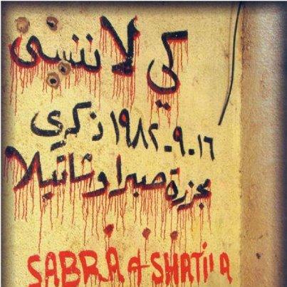 مذبحة صبرا وشاتيلا – 16/9/1982