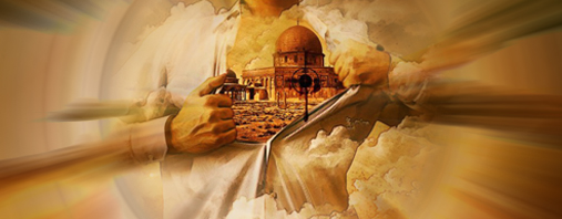 القدس في القلب والروح والوجدان