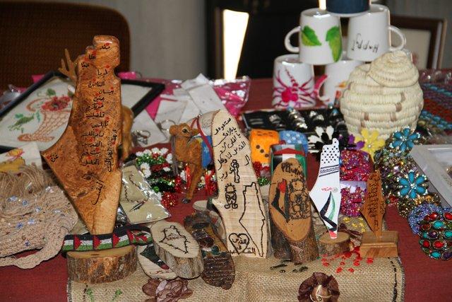 معرض التراث الفلسطيني